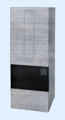 75208 (ABM6/45)